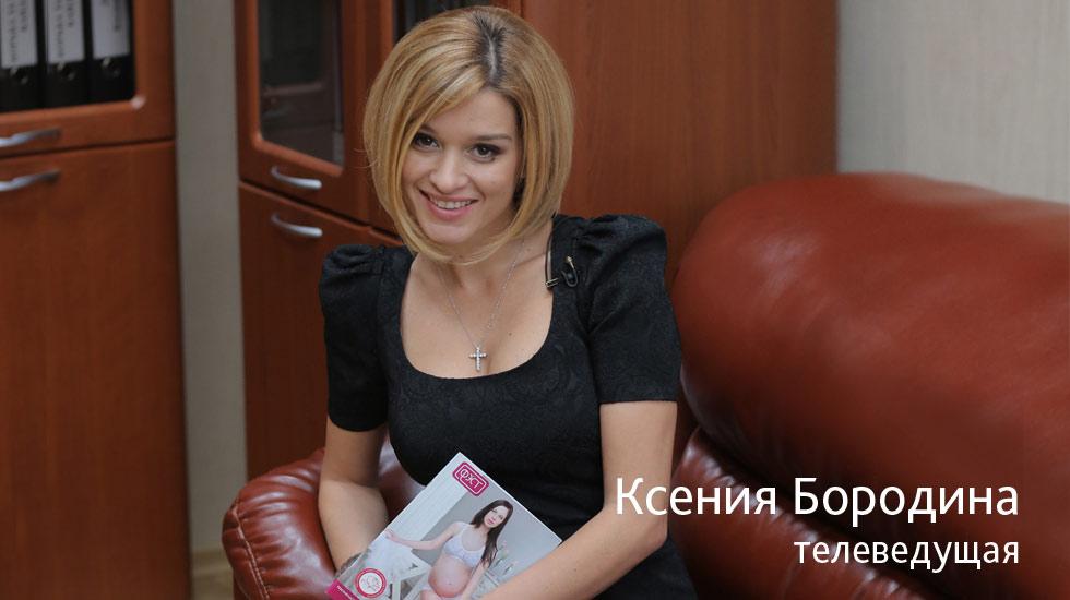 Ксения Бородина о белье для беременных ФЭСТ